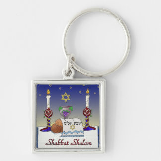 Judaica Shabbat Shalom Art Print Silver-Colored Square Keychain
