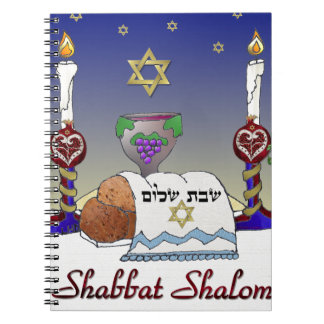Judaica Shabbat Shalom Art Print Spiral Notebooks