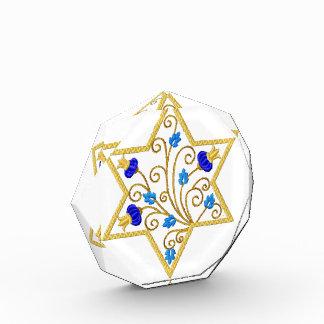 Judaica Star of David Award