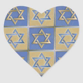 Judaica Star Of David Metal Gold Blue Heart Sticker