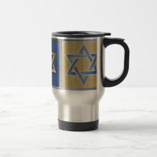 Judaica Star Of David Metal Gold Blue Travel Mug