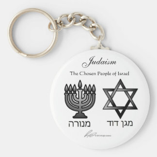 Judaism - Keychain