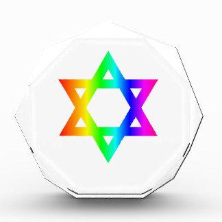 Judaism (Star Of David) Symbal Award