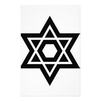 Judaism (Star Of David) Symbol Stationery