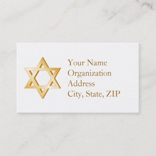 Judaism Symbol Business Card
