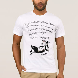 Judgment of senselessness T-Shirt