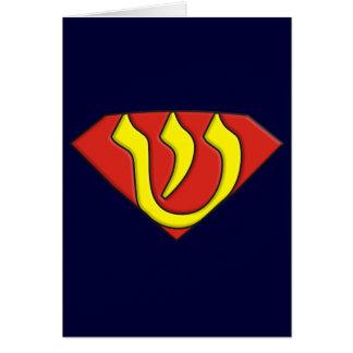 Judío estupendo tarjeta
