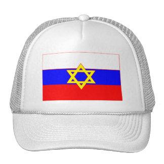 Judío ruso gorro