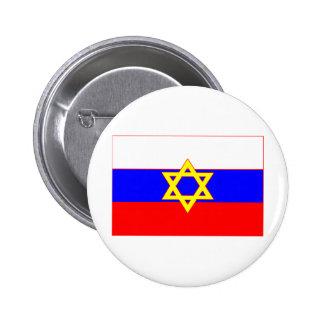 Judío ruso pin redondo 5 cm