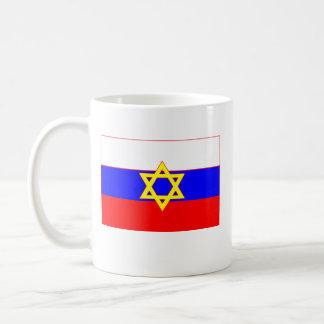 Judío ruso taza básica blanca
