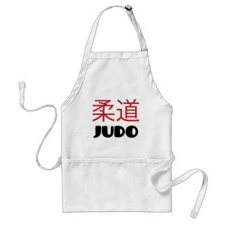 Judo Adult Apron
