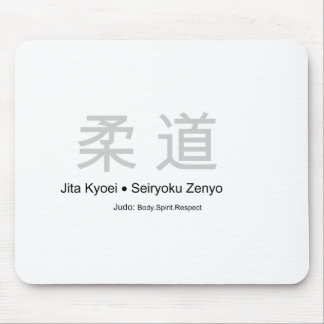 Judo Body Spirit Respect Mouse Pad
