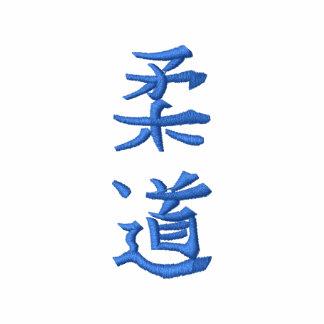 Judo Camiseta Polo