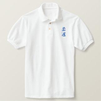 Judo Embroidered Polo Shirt
