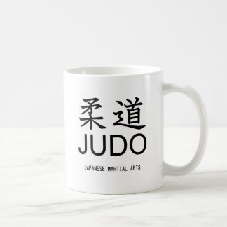 Judo-Japanese martial arts- マグ