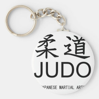 Judo-Japanese martial arts- Basic Round Button Keychain