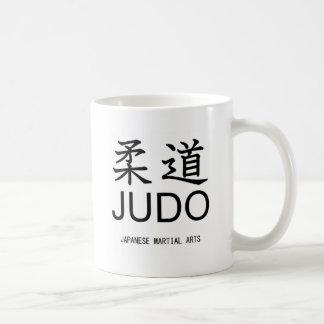 Judo-Japanese martial arts- Coffee Mug