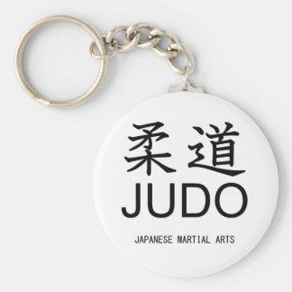 Judo-Japanese martial arts- Keychain