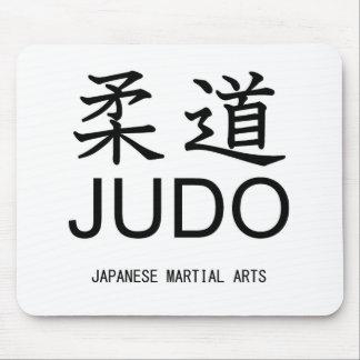 Judo-Japanese martial arts- Mouse Pad