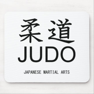 Judo-Japanese martial arts- Mouse Pads