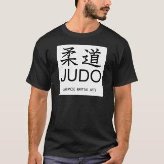 Judo-Japanese martial arts- T-Shirt