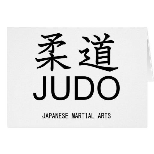 Judo-Japanese martial arts- Tarjeta De Felicitación