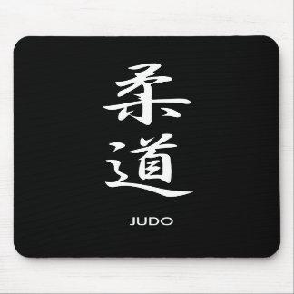 Judo - Juudou Mouse Pads