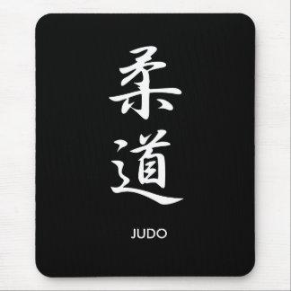 Judo - Juudou Mouse Pad