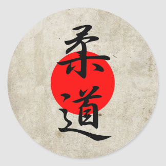 Judo - Juudou Classic Round Sticker