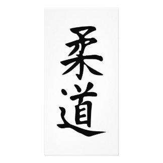 Judo kanji chinese photo card