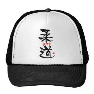 Judo-KANJI Trucker Hats