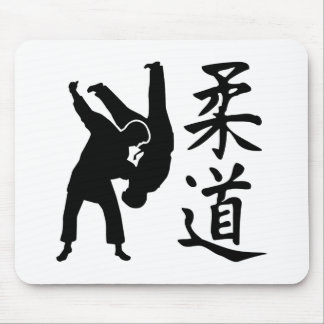 Judo kanji mouse pad