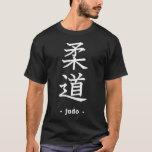 Judo Playera