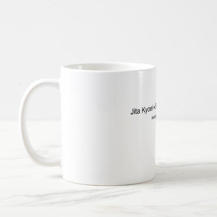 Judo - Respect Coffee Mug