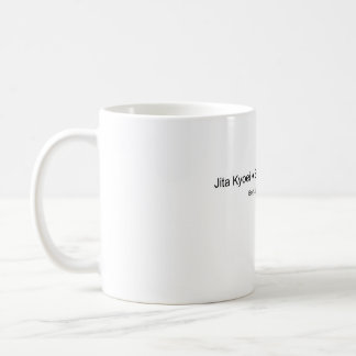 Judo - Respect Classic White Coffee Mug