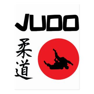 Judo Tarjeta Postal