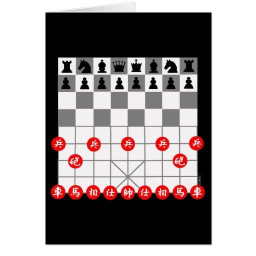 Juegos de ajedrez felicitación