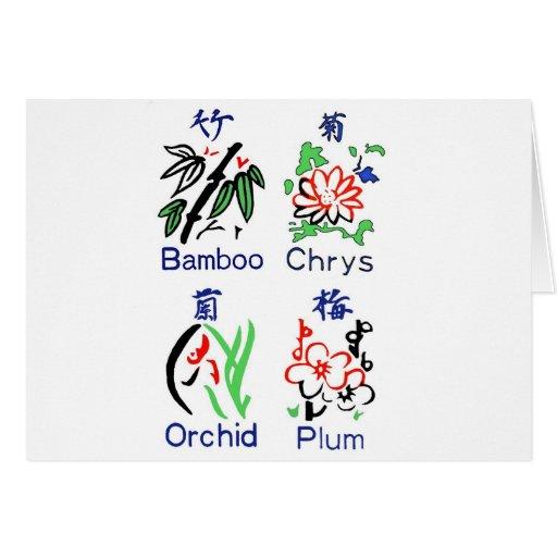 Juegos de la flor de Mahjong, azul, rojo, verde, n Tarjeta De Felicitación