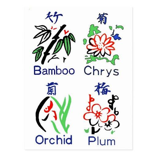 Juegos de la flor de Mahjong, azul, rojo, verde, Postal