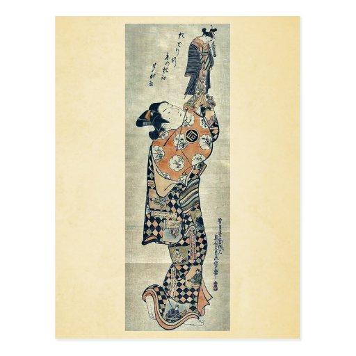 Jugando con una marioneta por Okumura, Masanobu Uk Postales
