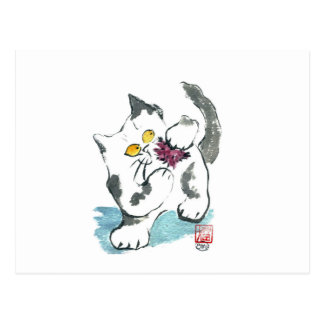 Juguete y gatito, Sumi-e del hilado Tarjeta Postal
