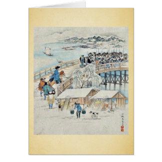 Juichidanme headed for the shrine card