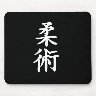 Jujitsu Mouse Pad