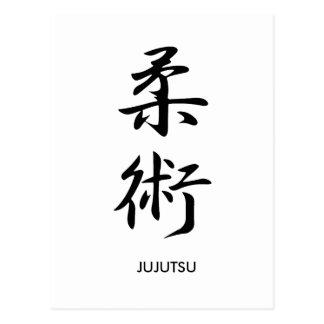 Jujutsu - Juujutsu Postales