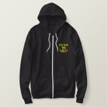 Julius Caesar's 13th Gemini Legion - Rome Embroidered Hoodie
