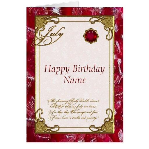 july ruby birthstone birthday card zazzle