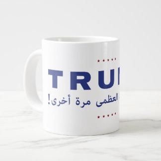 Jumbo America Trump Yeah Coffee Mug YEAH YEAH!