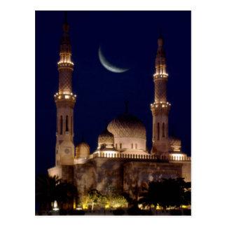 Jumeirah Mosque Postcard