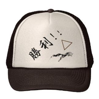 Jumpteke-Sample-Kanzizazz Trucker Hat