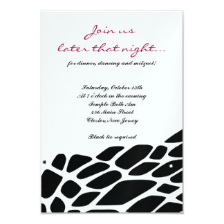 JUNGLE FEVER Bat Bar Mitzvah Party Card